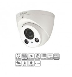 Domo HDCVI 4M DN WDR IR60m 2.7-12mm VFM IP67 HAC-HDW2401R-Z
